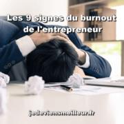 Les 9 signes du burnout de l'entrepreneur