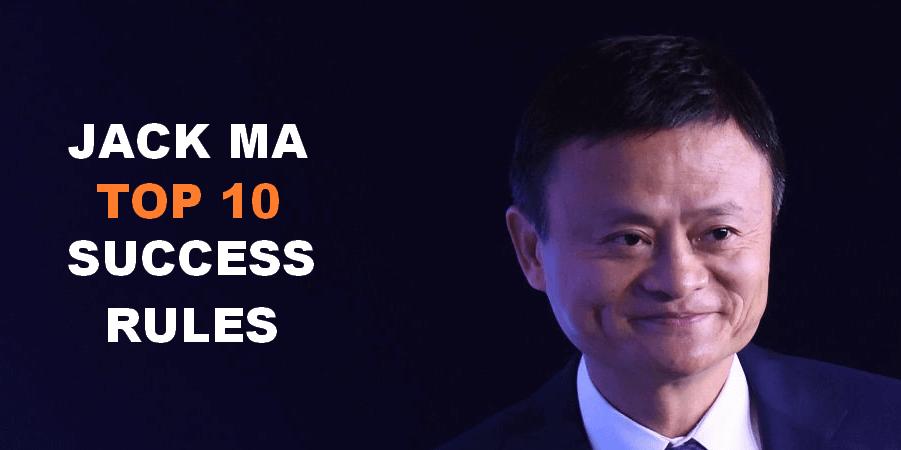 Les 10 règles du succès du fondateur d'Alibaba Jack Ma